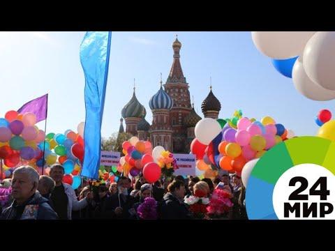 Профсоюзы встречают Первомай массовым шествием на Красной площади. ОНЛАЙН-ТРАНСЛЯЦИЯ - МИР 24