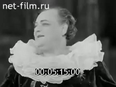 Свердловская киностудия. Киножурнал   « Сталинский Урал»