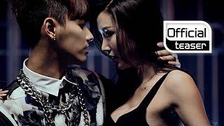 [Teaser] MYNAME(마이네임) _ Just tell me(딱 말해)