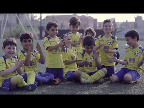Athletico Football Summer Camp 2017
