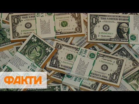 Дефолт и курс доллара: какой будет економическая ситуация до конца 2019 года