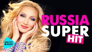 RUSSIA SUPER HIT - ХИТЫ РОССИИ 2017