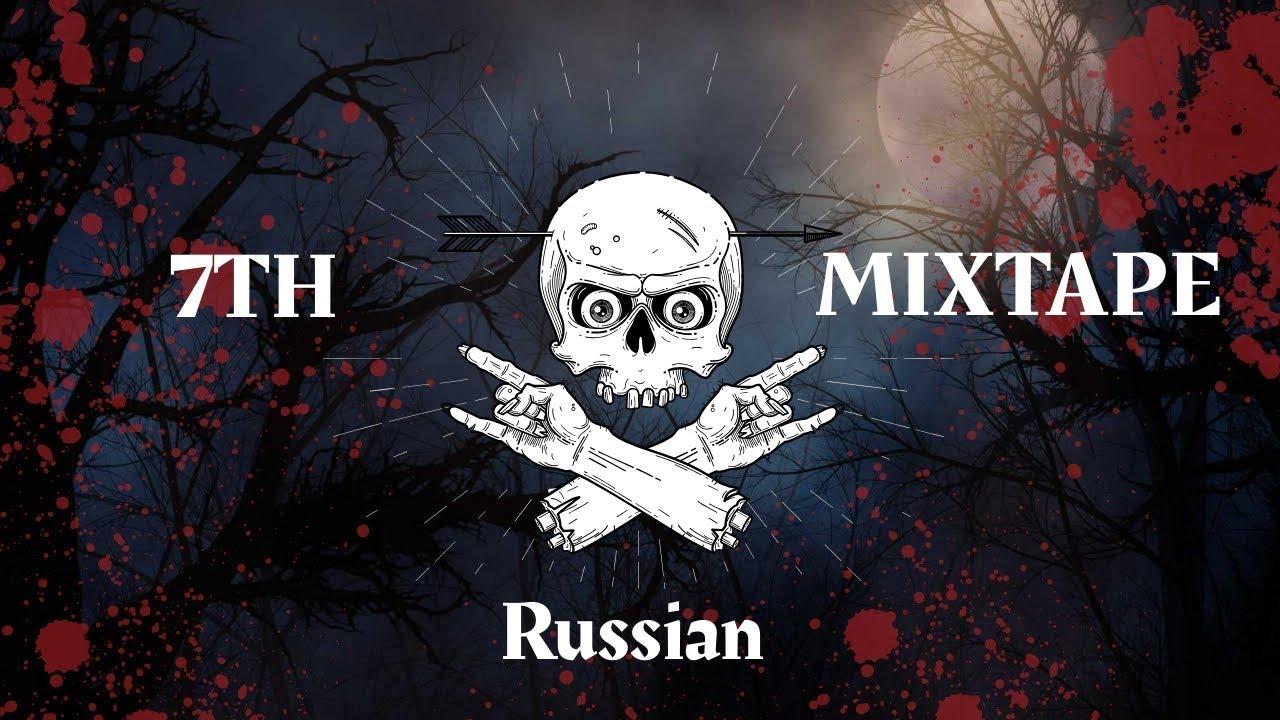 #Gaza #7th Mixtape Ft (CGE)
