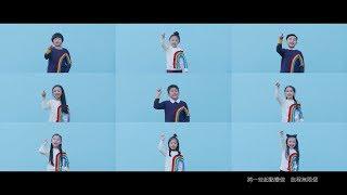 Idol Jr. - 《Imagine》MV