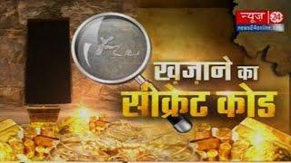 Bihar's hidden treasure in SONBHANDAR CAVES rock temples ,Rajgir!