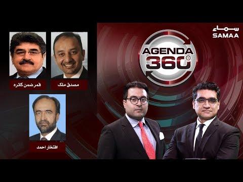 Opposition Ek Sath, Kia Hukumat ko Khatra Hai? | Agenda 360 | SAMAA TV | Feb 23, 2019