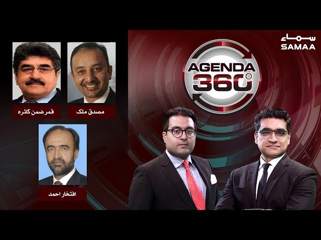 Agenda 360 | SAMAA TV | February 23, 2019