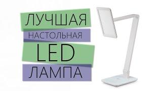 Лучшая настольная лампа! Tao Tronics Led Lamp TT-DL09. Обзор обычного пользователя