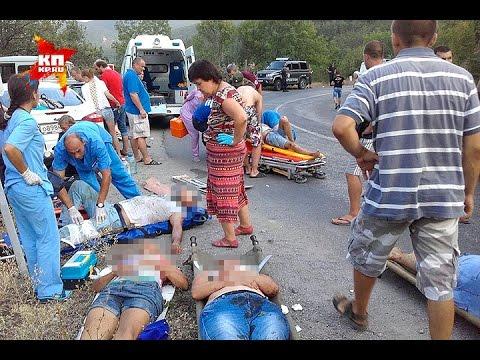 Керчь - Судак Автобус упал с ОБРЫВА!!! Много жертв!!! Свежая информация