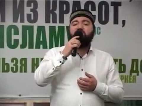 нашиды на русском яыке