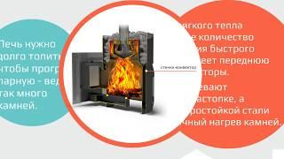 Обзор серии банных печей Русь-сетка от компании Теплодар