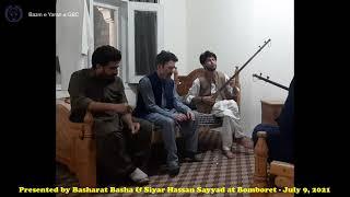 Bandaho kia zat sher   Basharat Basha, Dr Irshad Ahmed, Prof. Zahoorul Haq Danish, Rustam Ali Khan