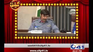 Faisalabad Funny video