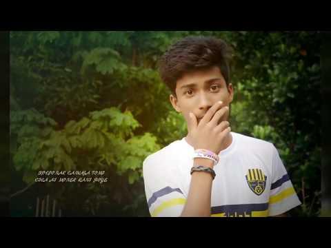 Chok Duti | চোখ দুটি | RanDom Sakib RnB Rab Bangla New Full Song 2017 SalmaN JaHan