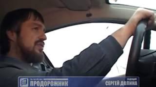 Автопарк Киев.  Тест драйв Acura CL 3.5 от Продорожник