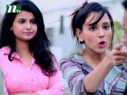 Bangla natok ghor kutum online dating 5