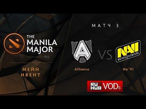 Alliance vs Na`Vi, Manila Major, Lower Bracket R2, Game 3