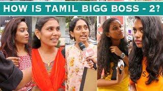 DO YOU LIKE TAMIL BIGG BOSS – 2 ? | IN BOX SHOW