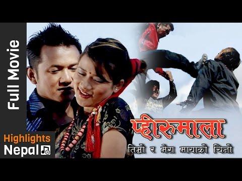 PHIRUMALA - New Nepali Gurung Full Movie 2017/2073 | Pritam Gurung, Deena Gurung, Tulasi Gurung