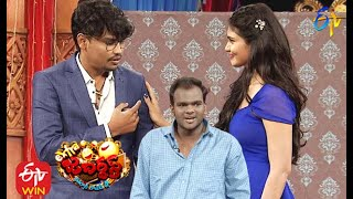 Kevvu  Karthik Performance | Extra Jabardasth| 8th January 2021 | ETV Telugu