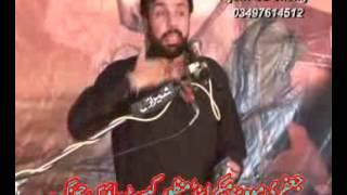 Zakir Taqi Abbas Qiamat  Majlis 5 Sep 2016 Jalsa Bhabara Sargodha