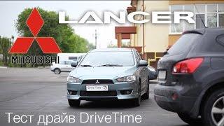 Тест драйв Mitsubishi Lancer X 2.0 / Drive Time