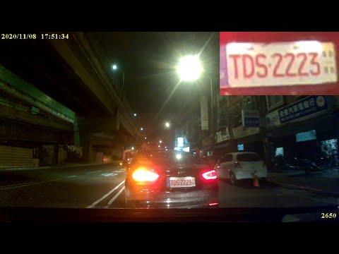 計程車TDS-2223號違規跨越雙白線變換車道(2/2)