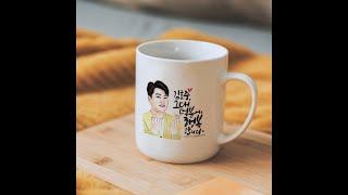 김호중- 아이패드 캘리그라피 쓰기(머그컵 주문제작)