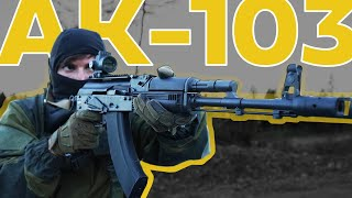 Affordable US made AK-103! (Palmetto State Armory)