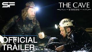 The Cave นางนอน | Official Trailer ตัวอย่างเต็ม ซับไทย