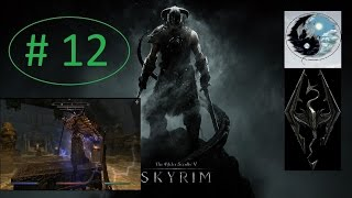The Elder Scrolls V Skyrim Клык Кавозеина