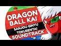 Sanjou!! Ginyu Tokusentai!! (Español Latino) Dragon Ball Z Kai