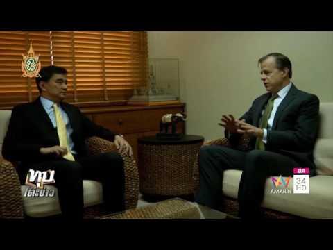ทุบโต๊ะข่าว : ทูตมะกันพบอภิสิทธิ์เข้าใจการเมืองไทย เห็นด้วยเปิดเวทีถกร่าง รธน. 15/06/59