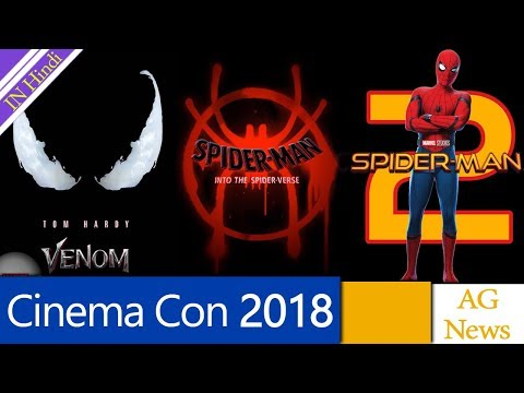 Venom & Into The Spider-Verse & Homecoming 2 (Update?) AG Media News