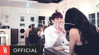 [M/V] Shin Hyun Woo(신현우) - So Amazing(기가막힌다) (ver. 2)