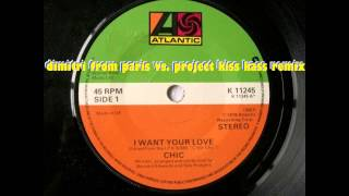 Chic - I Want Your Love (dimitri from paris vs. project kiss kass remix) (2013)