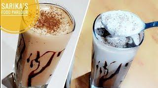 How to make Cold Coffee at Home Without Ice Cream   2 मिनट में टेस्टी कोल्ड कॉफ़ी घर पर कैसे बनाए ??