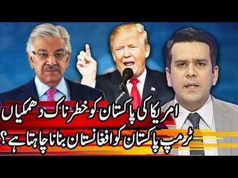 Center Stage With Rehman Azhar - 5 January 2018 - Express News