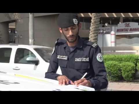 Interior Ministry to 'penalize' vehicles impeding traffic flow - Dauer: 61 Sekunden