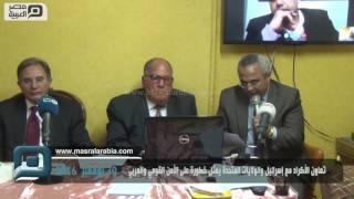 مصر العربية | تعاون الأكراد مع إسرائيل والولايات المتحدة يمثل خطورة على الأمن القومي والعربي