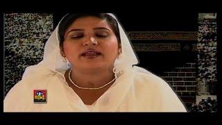 Ya Muhammad Bulana Hoga - Samina Shoaib