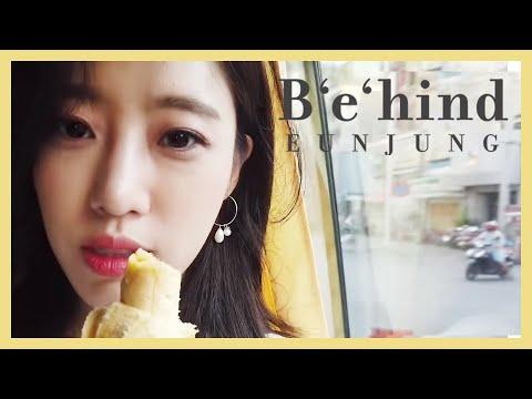 [B'e'hind] 베트남 예능 촬영 비하인드 영상! 은정이의 열대과일 망고스틴 먹방, 토크쇼 촬영, 베트남 팬들의 선물 인증샷 l ELSIE Official