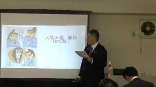 平成26(2014)年11月23日に東京・飯田橋で行った、第45回黒田裕樹の歴...