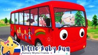 учить цвета Детские мультики колеса в автобусе песни ABCs 123s Литл Бэйби Бам