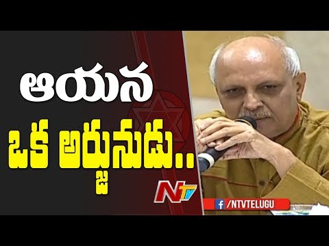 IYR Krishna Rao Speech || Pawan Kalyan's JFC Meeting || Janasena || NTV