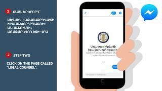 Ազատազրկվածի իրավախորհրդատու՝ Messenger-ում․ ՄԻՊ նախաձեռնությունը