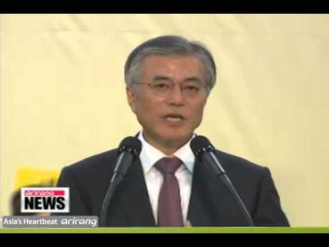 Korea's Liberal Presidential Candidates Clash over Possible Merger [Arirang NEWS]