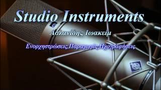 Εννοείτε - Karaoke Nikos Oikonomopoulos By Studio Instruments