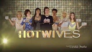 Сериал  Горячие жены из Лас-Вегаса 2015 | Трейлер 1 сезона
