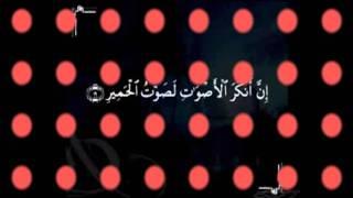 ayat hafazan form 4-5